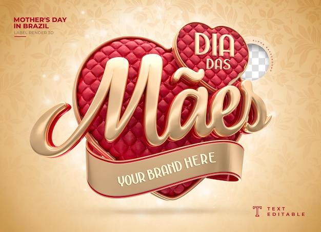 Etiqueta do dia das mães no brasil 3d render