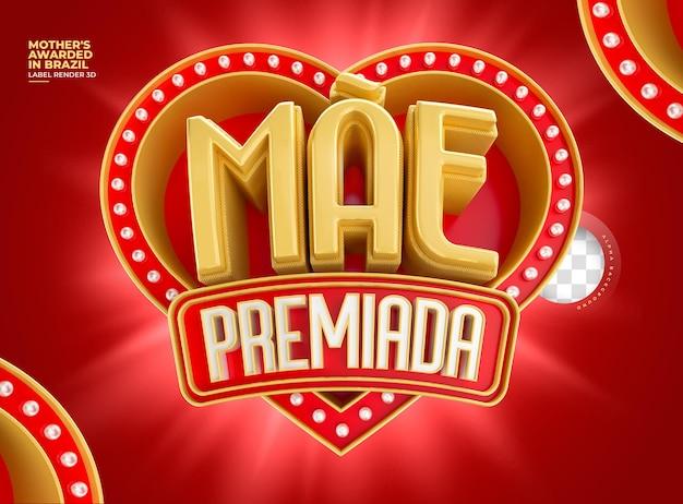 Etiqueta mãe premiada no brasil 3d render