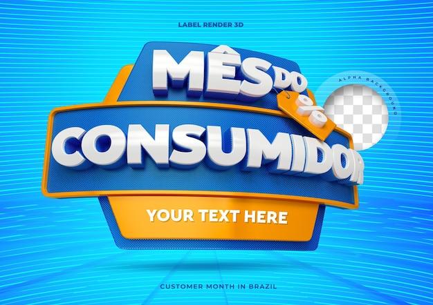 Etiqueta mês do consumidor render 3d