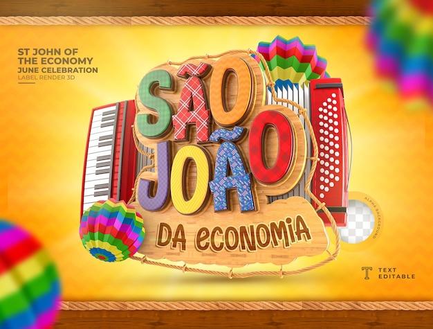 Etiqueta são joão da economia 3d render festa junina brasil balão de acordeão realista