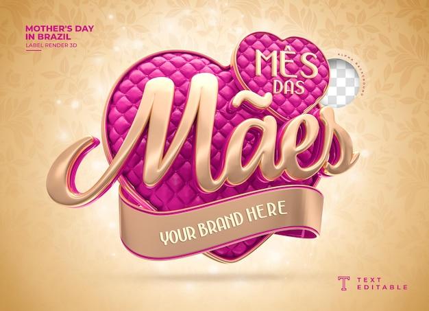 Etiquete o dia das mães no brasil com um coração rosa realista