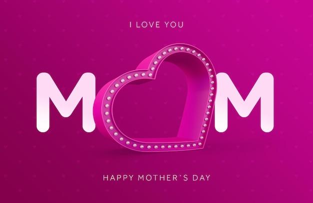 Eu te amo mamãe banner com coração e luzes rosa