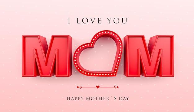 Eu te amo mamãe banner com coração e luzes vermelhas