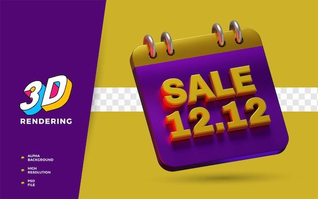 Evento 12.12 com desconto no dia de compras venda em flash oferta limitada de objeto de renderização em 3d
