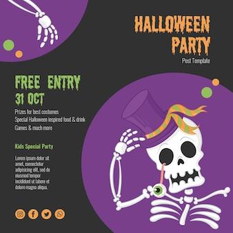 Evento assustador de halloween com esqueleto