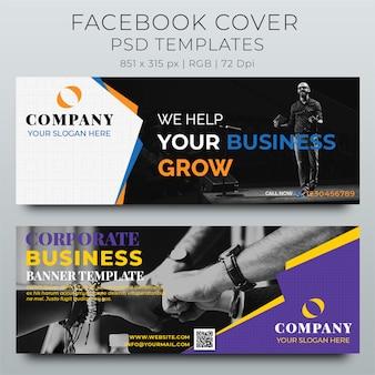 Facebook cover web banner modelo de design de mídia social