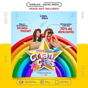 Feed de mídia social no dia da criança do brasil aqui o jogo é para salvar