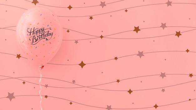 Feliz aniversário rosa balões com estrelas de corda