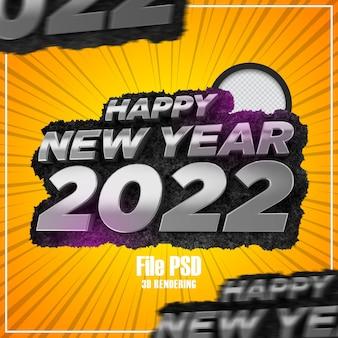 Feliz ano novo 2022 text 3d rendering