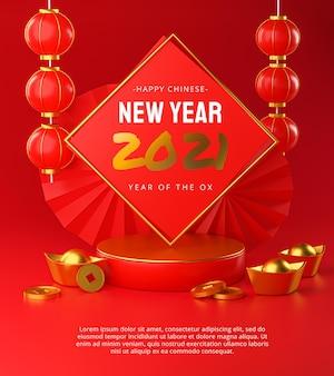 Feliz ano novo chinês 2021 modelo de design de cartaz renderização 3d