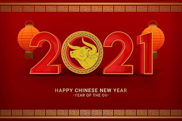 Feliz ano novo chinês de 2021 em renderização 3d