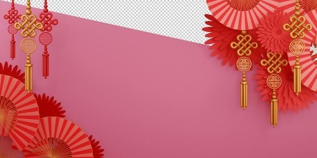Feliz ano novo chinês design em 3d rendering