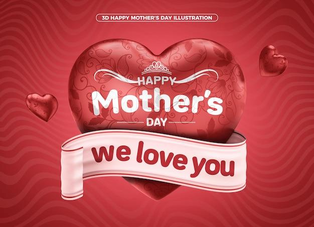 Feliz dia das mães 3d para a celebração
