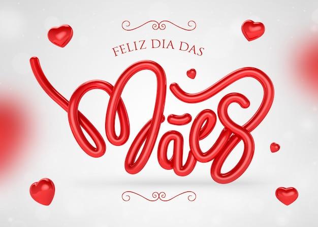 Feliz dia das mães no brasil com letras vermelhas de renderização em 3d