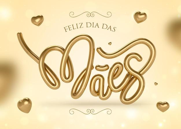 Feliz dia das mães no brasil em 3d render letras douradas
