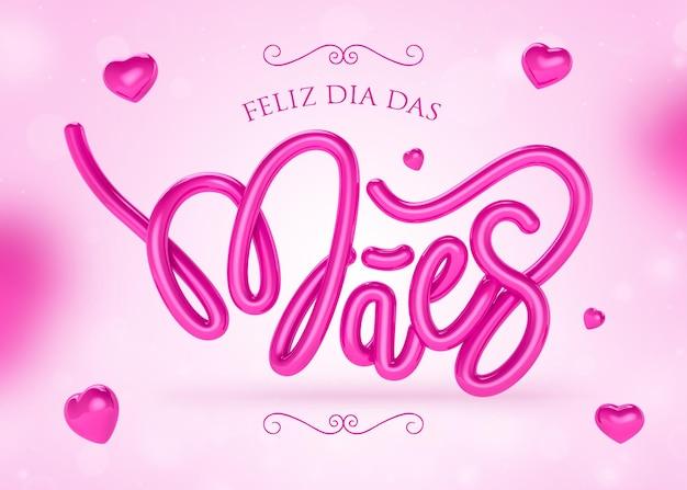 Feliz dia das mães no brasil em letras rosa 3d render