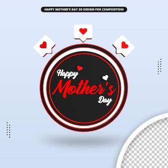 Feliz dia das mães. renderização 3d.