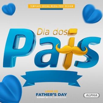 Feliz dia dos pais 3d para composição