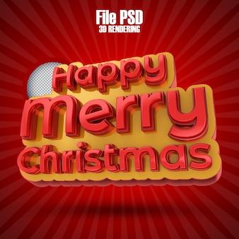 Feliz feliz natal, renderização em 3d de texto