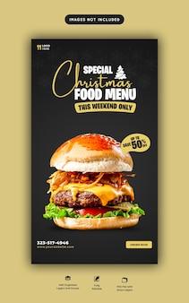 Feliz natal, hambúrguer delicioso e menu de comida, modelo de história de mídia social