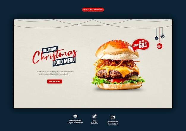 Feliz natal, hambúrguer delicioso e modelo de banner da web de menu de comida