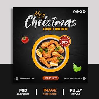 Feliz natal menu de comida especial e deliciosa modelo de banner de mídia social premium