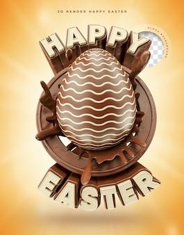 Feliz páscoa 3d renderização realista de ovo de páscoa de chocolate
