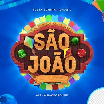 Festas juninas de são joao brasil
