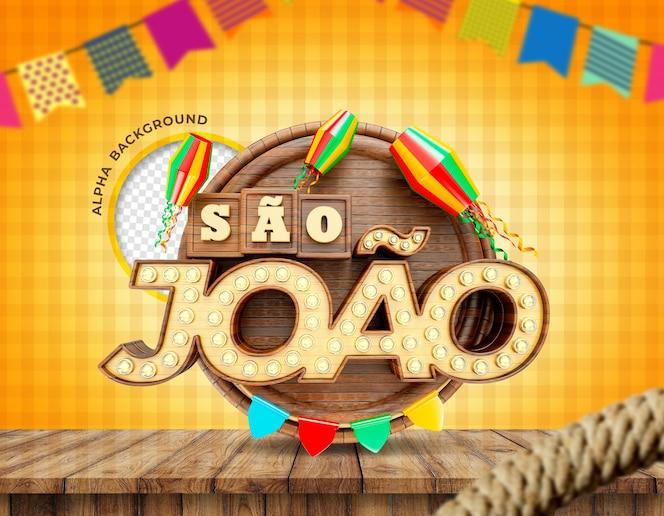 Festas juninas de sao joao brazil renderização 3d realista