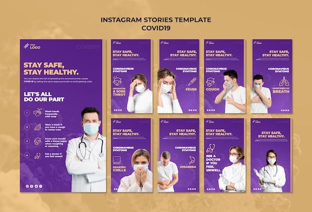 Fique seguro e saudável covid-19 instagram stories