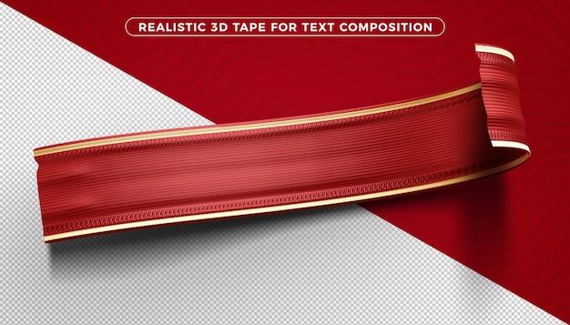 Fita 3d realista para composição do título