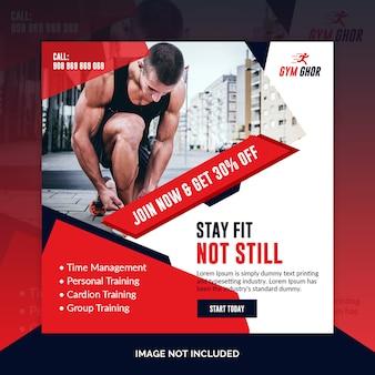 Fitness, design de banner de mídia social de ginásio