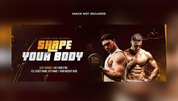 Fitness ginásio treinamento capa do facebook e web banner template premium psd premium psd
