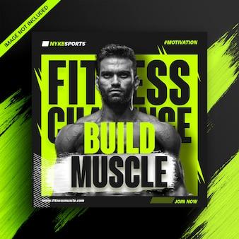 Flyer de anúncio de banner de ginásio de fitness para ginásio