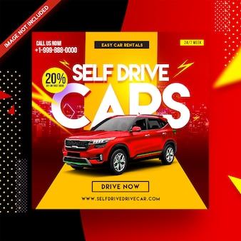 Flyer de anúncio do instagram de mídia social de comércio eletrônico do produto