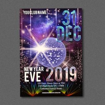 Flyer de celebração de véspera de ano novo retrô