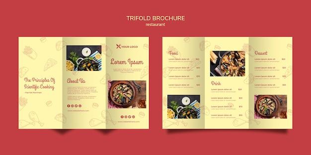 Folheto bifold de menu de restaurante