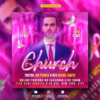 Folheto da conferência da igreja às sextas-feiras e modelo de banner da web de mídia social