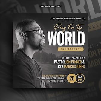 Folheto da conferência da igreja ore pela mídia social mundial post e banner