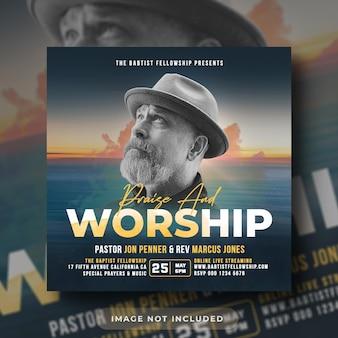 Folheto da conferência da igreja ore pelo mundo nas mídias sociais postar banner na web
