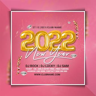 Folheto da festa de celebração do ano novo ou postagem nas redes sociais