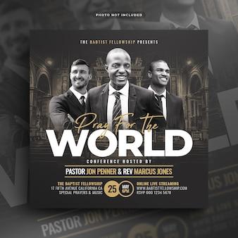 Folheto da igreja ore pela mensagem das redes sociais e banner da conferência mundial