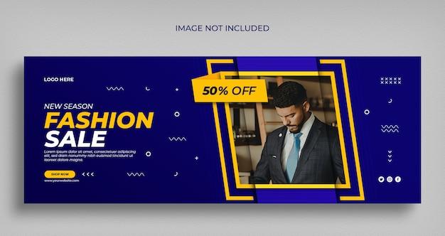 Folheto de banner da web de venda de moda de inverno em mídia social e modelo de capa do facebook