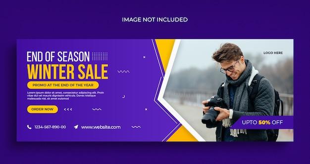 Folheto de banner da web de venda de moda de inverno em mídia social e modelo de design de foto de capa do facebook