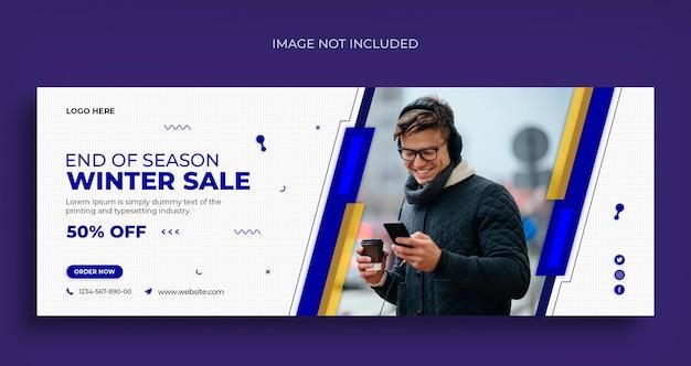 Folheto de banner da web para venda de moda de inverno em mídia social e modelo de design de foto de capa do facebook