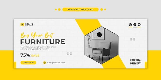 Folheto de banner da web para venda de móveis em mídia social e modelo de design de foto de capa do facebook