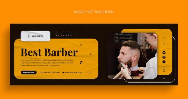 Folheto de banner web de mídia social de barbearia e modelo de design de foto de capa do facebook