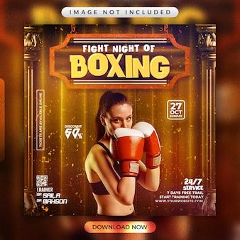 Folheto de boxe ou modelo de banner promocional de mídia social