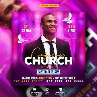 Folheto de conferência da igreja e modelo de postagem em mídia social