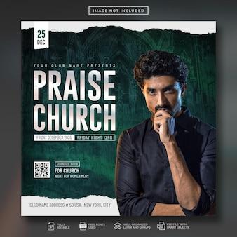 Folheto de conferência da igreja, mensagem de oração e mídia social e modelo de banner na web